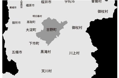 西武建設の吉野大淀 北野台Ⅱの画像