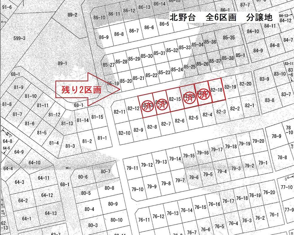 大淀町大字北野82-18