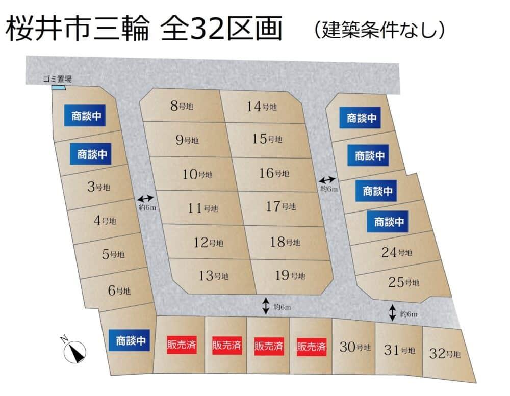 桜井市大字三輪(仮3号地)
